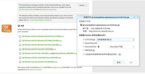 Ubuntu中Qt出现:-1: error: cannot find -lGLQ - YY分享